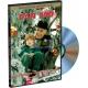 Pan Tau (DVD)