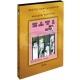 Noc s leguánem (DVD)
