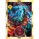 Chaotic 4. DVD - 1. série - edice FILMAG dětem (DVD)