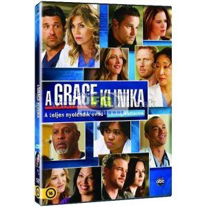 https://www.filmgigant.cz/13436-22419-thickbox/chirurgove-8-kompletni-serie-6dvd-cesky-dabing-dvd.jpg