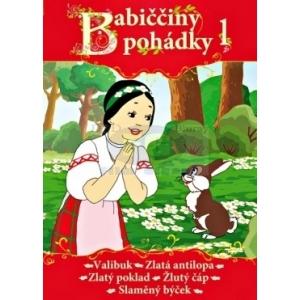 https://www.filmgigant.cz/13475-12312-thickbox/babicciny-pohadky-1-dvd.jpg
