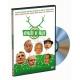 Muži v říji (DVD)