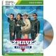 Žhavé výstřely 1 - Edice Cinema club (DVD)
