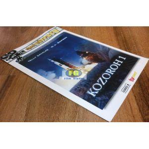 https://www.filmgigant.cz/14122-29246-thickbox/kozoroh-1--edice-filmove-navraty-dvd-bazar.jpg