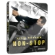 Non-stop FUTUREPACK (Nonstop, Non stop) (Bluray)