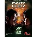 Dvojitý úder - Edice Asijská nová vlna (DVD)