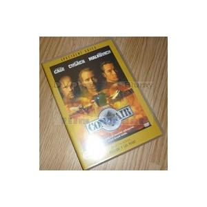 https://www.filmgigant.cz/14821-16616-thickbox/con-air-se-specialni-edice-dvd-bazar.jpg