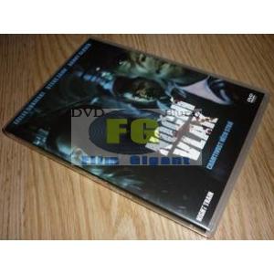 https://www.filmgigant.cz/15093-17310-thickbox/nocni-vlak-2009-dvd-bazar.jpg