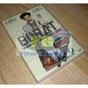 Borat: Nakoukání do amerycké kultůry na obědnávku slavnoj kazašskoj národu (DVD) (Bazar)