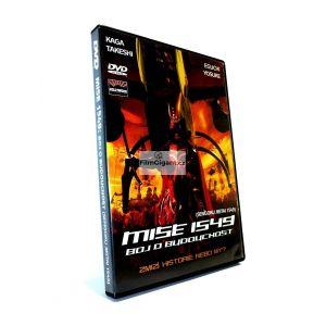 https://www.filmgigant.cz/15466-38568-thickbox/mise-1549-boj-o-budoucnost-edice-dvd-movie-dvd-bazar.jpg