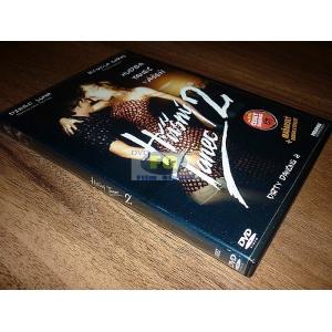 https://www.filmgigant.cz/15683-18454-thickbox/hrisny-tanec-2-havanske-noci-dvd-bazar.jpg