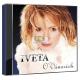 Iveta Bartošová: O Vánocích (CD)