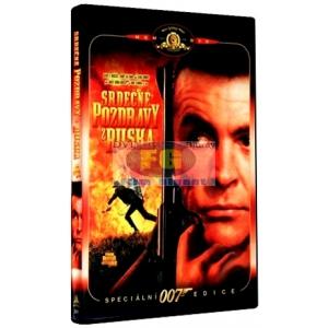 https://www.filmgigant.cz/15959-19038-thickbox/srdecne-pozdravy-z-ruska--specialni-edice--1-bondovka-vydana-v-cr-james-bond-007--002-dvd.jpg