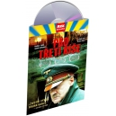 Pád třetí říše - edice Blesk kinohit (DVD) - ! SLEVY a u nás i za registraci !