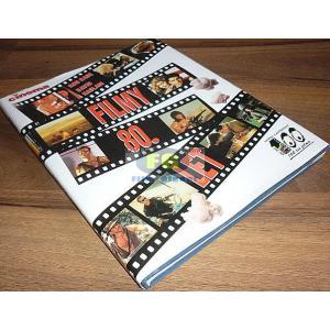 https://www.filmgigant.cz/16072-19237-thickbox/filmy-80-let--encyklopedie-knihy-bazar.jpg