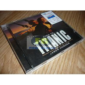 https://www.filmgigant.cz/16074-19245-thickbox/titanic-soundtrack--back-to-titanic-james-horner-cd-bazar.jpg