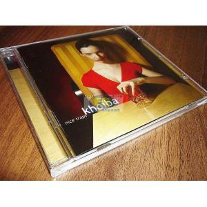 https://www.filmgigant.cz/16084-19258-thickbox/khoiba--nice-traps-cd-bazar.jpg