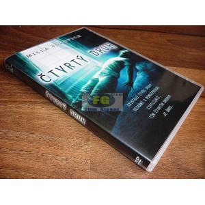 https://www.filmgigant.cz/16086-19262-thickbox/ctvrty-druh-dvd-bazar.jpg
