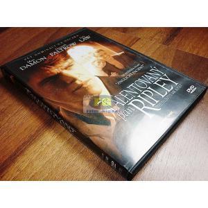 https://www.filmgigant.cz/16201-19503-thickbox/talentovany-pan-ripley-dvd-bazar.jpg
