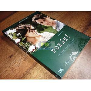 https://www.filmgigant.cz/16202-19506-thickbox/pokani--edice-kostymni-kolekce-oring-dvd-bazar.jpg