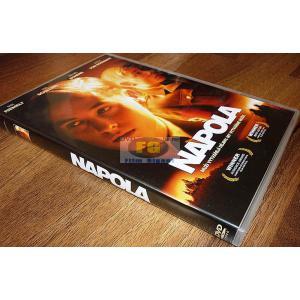 https://www.filmgigant.cz/16232-19566-thickbox/napola-hitlerova-elita-dvd-bazar.jpg