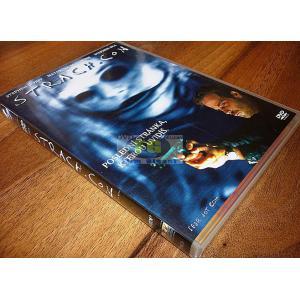https://www.filmgigant.cz/16269-19631-thickbox/strachcom-dvd-bazar.jpg