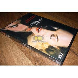 https://www.filmgigant.cz/16314-19722-thickbox/zabij-me-nezne-dvd-bazar.jpg