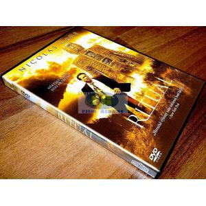 https://www.filmgigant.cz/16315-19724-thickbox/ritual-dvd-bazar.jpg