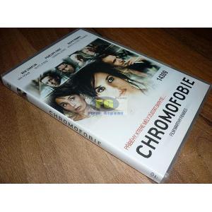 https://www.filmgigant.cz/16320-19731-thickbox/chromofobie-dvd-bazar.jpg