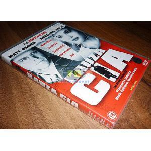 https://www.filmgigant.cz/16321-19732-thickbox/kauza-cia-dvd-bazar.jpg