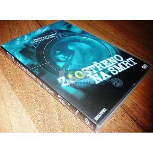 https://www.filmgigant.cz/16334-19751-thickbox/zaostreno-na-smrt-dvd-bazar.jpg