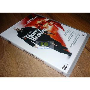 https://www.filmgigant.cz/16350-19776-thickbox/harry-brown-dvd-bazar.jpg