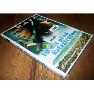 https://www.filmgigant.cz/16363-19794-thickbox/10-dni-pred-katastrofou-dvd-bazar.jpg