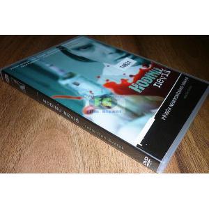 https://www.filmgigant.cz/16378-19825-thickbox/hodinu-nevis-dvd-bazar.jpg
