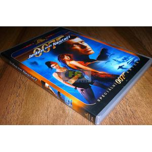 https://www.filmgigant.cz/16388-19843-thickbox/jeden-svet-nestaci--specialni-edice--1-bondovka-vydana-v-cr-james-bond-007--019-dvd-bazar.jpg