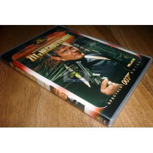 https://www.filmgigant.cz/16401-19869-thickbox/zit-a-nechat-zemrit--specialni-edice--1-bondovka-vydana-v-cr-james-bond-007--008-dvd-bazar.jpg