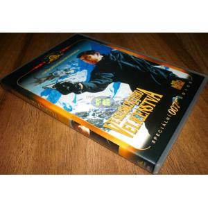 https://www.filmgigant.cz/16403-19873-thickbox/ve-sluzbach-jejiho-velicenstva--specialni-edice--1-bondovka-vydana-v-cr-james-bond-007--006-dvd-bazar.jpg