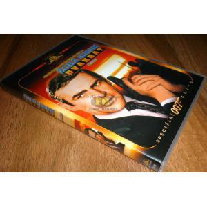 https://www.filmgigant.cz/16404-19875-thickbox/zijes-jenom-dvakrat--specialni-edice--1-bondovka-vydana-v-cr-james-bond-005-dvd-bazar.jpg
