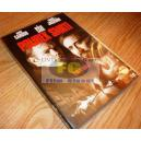 Polibek smrti (DVD) (Bazar)