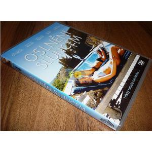 https://www.filmgigant.cz/16659-20280-thickbox/oslneni-sluncem-dvd-bazar.jpg