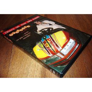 https://www.filmgigant.cz/16999-20867-thickbox/uvolnete-se-prosim-1-dvd-bazar.jpg