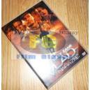 Vlad narážeč (DVD) (Bazar)
