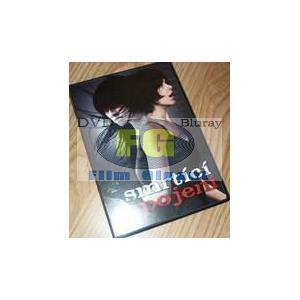https://www.filmgigant.cz/17066-20968-thickbox/smrtici-spojeni-dvd-bazar.jpg
