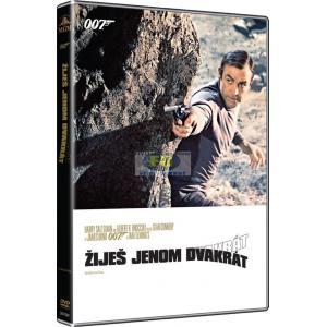 http://www.filmgigant.cz/17606-21863-thickbox/zijes-jenom-dvakrat-james-bond-007--005--kolekce-2015-dvd.jpg