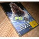 Jezero (DVD) (Bazar)