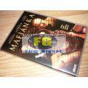 Mafiánka (DVD) (Bazar)