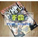 Gympl DVD + CD (Soundtrack) Dárková edice (DVD) (Bazar)