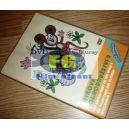 Krtkova dobrodružství 2 - Edice 60 nejlepších večerníčků disk 19 (DVD) (Bazar)