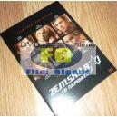 Zemský ráj to napohled (DVD) (Bazar)