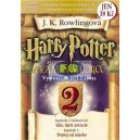 Harry Potter a kámen mudrců CD2 z 12 (audiokniha) (CD)
